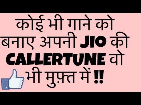 Free Jio Hello Tunes !! Anysong Hindi English | JIO ME LGAYE CALLERTUNES FREE MAIN !!