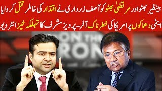 Pervez Musharraf Exclusive Interview - On The Front with Kamran Shahid - 3 May 2018 | Dunya News