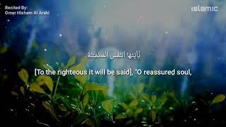 May ALLAH Grant Him Janntul Firdous (Aameen)   Ali Banat  