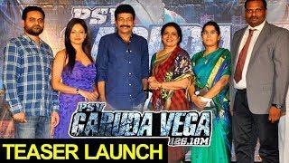 Garuda Vega Movie Teaser launch || Rajasekhar, Pooja Kumar