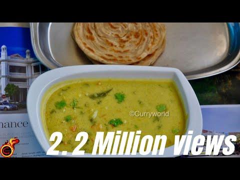 Hotel Saravana Bhavan Style Veg Kurma/Zero Oil Healthy Vegetable Kuruma .Recipe no 159