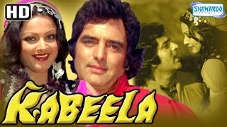 Kabeela {HD} - Firoz Khan - Rekha - Bindu - Imtiaz Khan - Old Hindi Movie