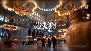 Anus Younus I La Ilaha Illallah I Tu Hai Qareeb I Allah Ki Shaan I Anas Younus Top Humd