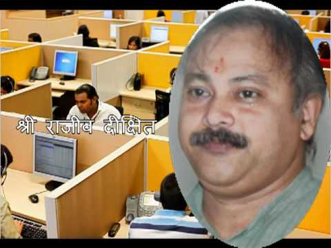 computer sector will collpase (IT sector) expose Rajiv Dixit