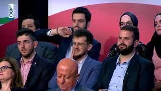 #x202b;تحصيل حاصل – برنامج انتخابي مع هشام حداد – الخميس 9:15 مساء على Lbciوldc#x202c;lrm;