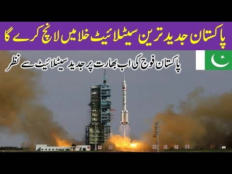 After JF-17 Thunder Pakistan Satellite Launch 2018