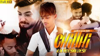 Chithi Na Koi Sandesh 2 ( Friendship Version Sad Video ) Salman Shaikh | Latest Sad Video 2019