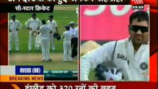 Ian Bell run out controversy 31/07/2011 england v india test match