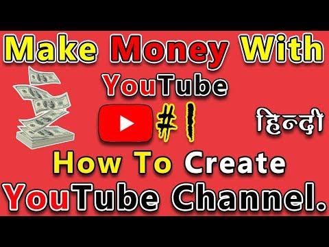 How To Create YouTube Channel and Earn Money | Make Money With YouTube | In Hindi/Urdu |
