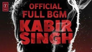 KABIR SINGH mass Full BGM ( without remake )
