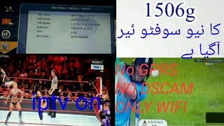 GOOD NEWS 1506G 16 JUNE 2019 SOFTWARE OK WITH OUT NO MATCH