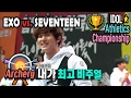 Download Video [Idol Star Athletics Championship] MEN ARCHERY PRELIMINARY : EXO VS. SEVENTEEN 20170130 3GP MP4 FLV