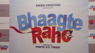 Mukesh Khanna to launch the trailer of Comedy film Bhaagte Raho.Cast-Riya Deepsi(1)