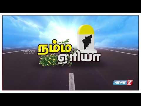 நம்ம ஏரியா | Short News @ 6.00 AM | News7 Tamil