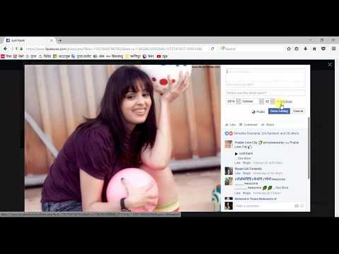 How to make Facebook profile & cover picture completely private 2016 this is 100% working