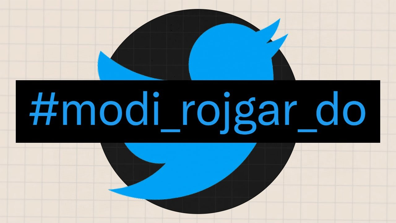 Problems with India's govt jobs, explained | Modi Rojgar Do