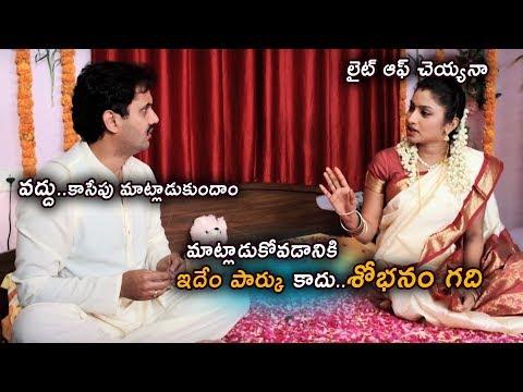 Xxx Mp4 Vijay Sai Funny First Night Comedy Scene Telugu Full Screen 3gp Sex
