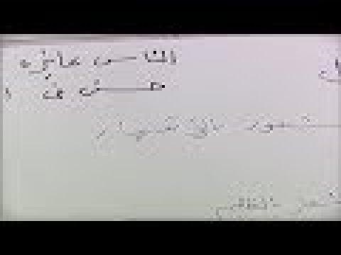 Xxx Mp4 تحليل الطبيب النفسي للورقة التي كتبتها سعاد حسني قبل وفاتها 3gp Sex