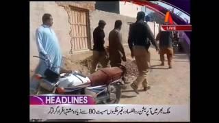 ATV News Headlines - 12:00 PM | 27 February 2017