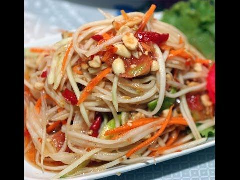 Papaya Salad Recipe | Som Tum | Healthy Salad