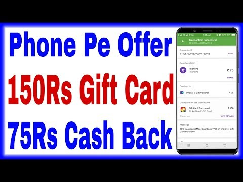 phone pe offer buy 150rs gift card get 75 rs cash back //👌 best offer phone pe 75rs cash back