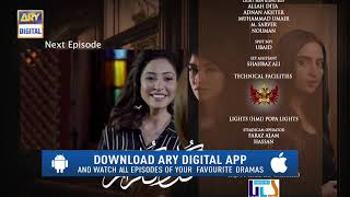 Gul-o-Gulzar Episode 20 | Teaser | Top Pakistani Drama