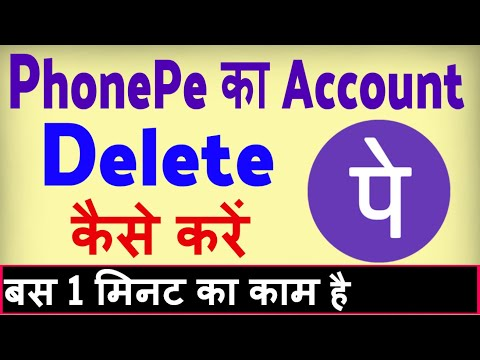 how to delete phonepe account permanently ?