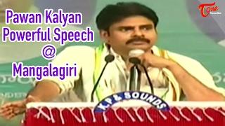 Pawan Kalyan Full Speech  ChenethaSatyagraha Meeting at Mangalagiri    #ChenethaKosamJANASENA