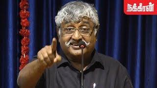 சிறை எனக்கு...! தண்டனை உனக்கு..! Suba Veerapandian Speech At Book Release Function