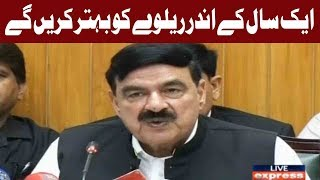 Railways To Overcome its Deficit This Year: Sheikh Rasheed | 22 September 2018 | Express News