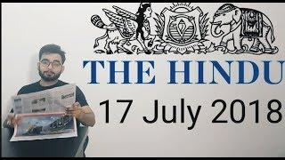 17  JULY 2018 The Hindu Newspaper Analysis in Hindi (हिंदी में) - News Articles for Current Affairs