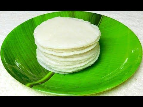 Soft Pathiri Recipe Kerala Style   Malabar Nice Pathiri Recipe In Malayalam   നൈസ് പത്തിരി
