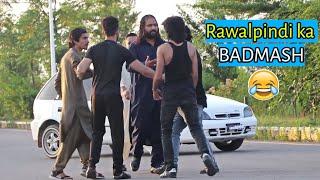 RAWALPINDI KA BADMASH | FUNNY REACTIONS