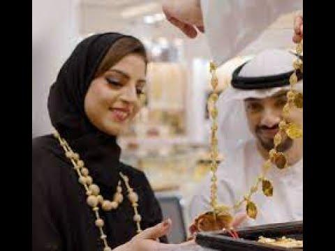 DUBAI Airport Duty Free Gold Shop Terminal 1
