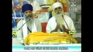 Sehat Pakh (Health Tips) A Must See!!! (Part 3) - Maanjog Baba Hari Singh Ji Randhawe Wale