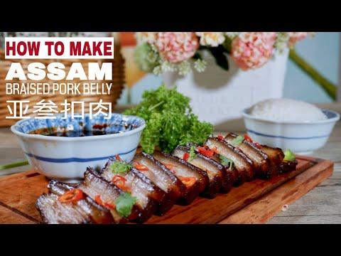 Assam Braised Pork Belly (Tamarind Pork Belly)