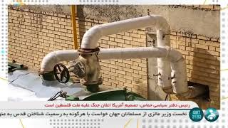 Iran made Air filtration systems & Boilers سازنده سامانه پاكسازي هوا و ديگ بخار ايران