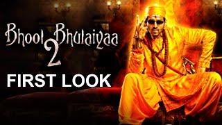 BHOOL BHULAIYAA 2| FIRST LOOK | KARTIK ARYAN