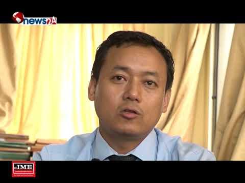 आँखाको उपचारमा नेपाल दक्षिण एसियामा नै अगुवा र आत्मनिर्भर हुँदै - NEWS24 TV