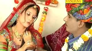 राजस्थानी शादी गीत ॥ बीरा नूतो देर बुलावे रे ॥ Latest Parmparik Marwadi Rjasthani Song 2016