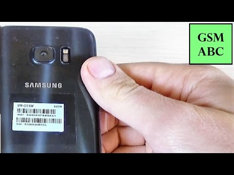 Where is located S/N (serial number) and IMEI on Samsung Galaxy S7, S7 edge