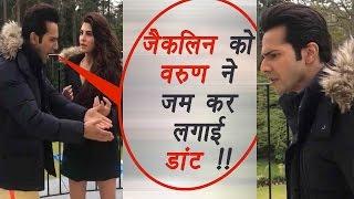 Varun Dhawan loses his temper at Jacqueline Fernandez; Watch video | FilmiBeat