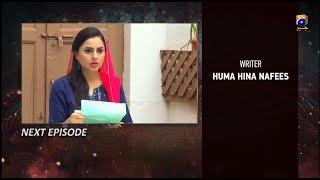 Munafiq - Episode 50 Teaser - 31st Mar 2020 - HAR PAL GEO