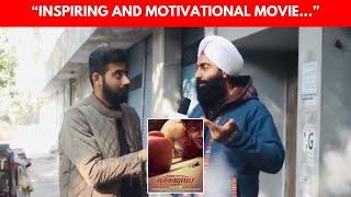 MUKKABAAZ PUBLIC REVIEW : Anurag Kashyap : Pichhur Kaisi hai : JM