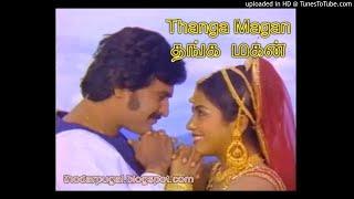 Raathiriyil Poothirukum - Thanga Magan (1983) | High Quality Clear Audio |