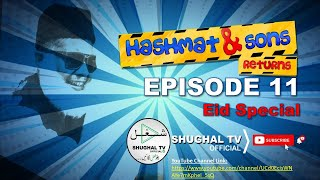 Hashmat & Sons Returns – Episode 11 (Eid Special) – 26 May 2020 – Shughal TV Official – THF