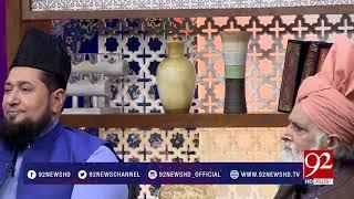 Subh E Noor - 12 April 2018 - 92NewsHDPlus