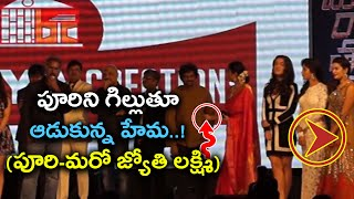 Puri Jagannadh Romance With Actress Hema @Shamanthakamani Pre Release Event | Filmibeat Telugu