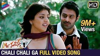 Chali Chaliga Vundhi Video Song | Mr Perfect Telugu Movie | Prabhas, Kajal, Taapsee | TFN