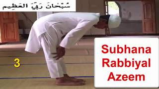 Namaz Ka Sahi Tarika || Namaz ka Tarika || Complete Method Of Namaz For Men